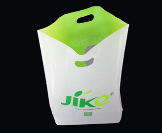 Plastic Carry Bag Manufacturer Malaysia | Plastic Carry Bag